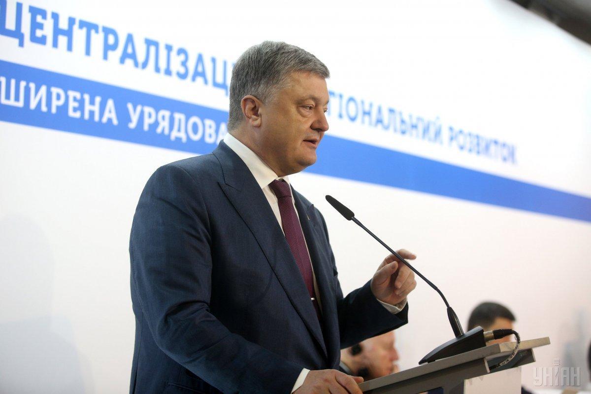 Порошенко: Украина обсуждает с МВФ перспективы замены налога на прибыль / фото УНИАН