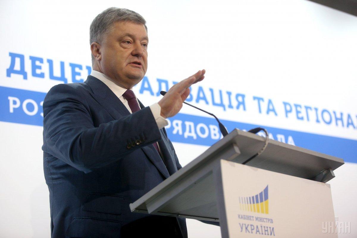 Согласно декларации Порошенко, в 2017 году он потратил на туристические услуги около 2,7 миллиона гривен / фото УНИАН