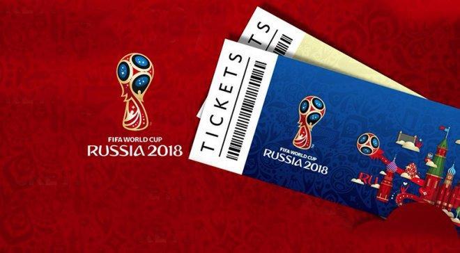 Більше чотирьох тисяч українців купили квитки на матчі чемпіонату світу в Росії / Football24