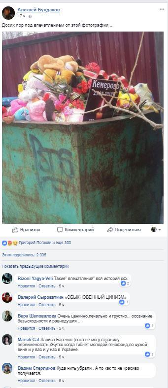 Facebook, Алексей Булдаков