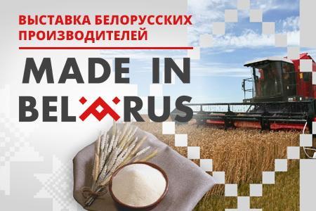 Белорусские НПЗ ускорят модификацию из-за налогового маневра в РФ
