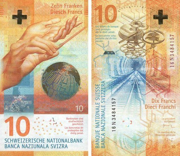 10 швейцарских франков признаны самой красивой банкнотой 2017 года / фото theibns.org