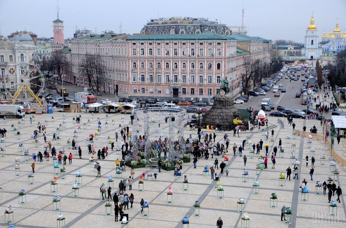 Прогноз погоди на 8 квітня в Україні / фото УНІАН