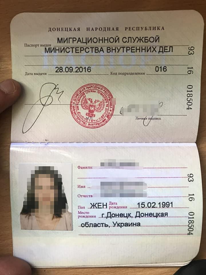 Окупаційна влада вирішила видавати «паспорти» громадянина «ДНР/ЛНР» за спрощеною процедурою у зв'язку з «виборами» / фото novosti.dn.ua