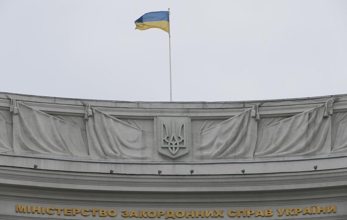 В МИД прокомментировали скандал между Чехией и РФ / REUTERS