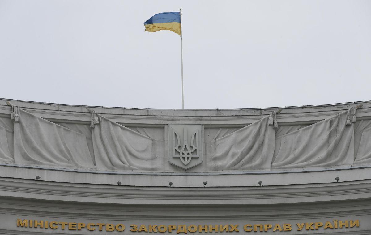 Ukraine's MFA in Kyiv / REUTERS