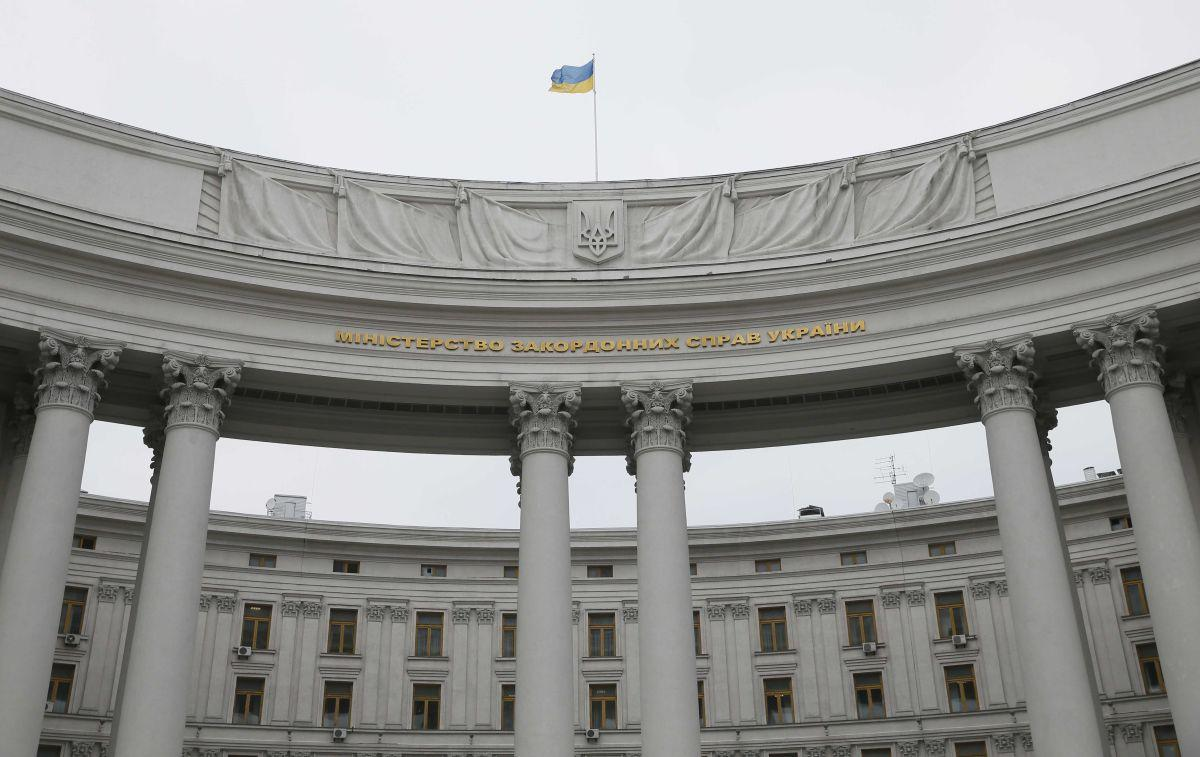Ukraine's Foreign Ministry reacts to Russia's threatening over Crimean Platform / REUTERS