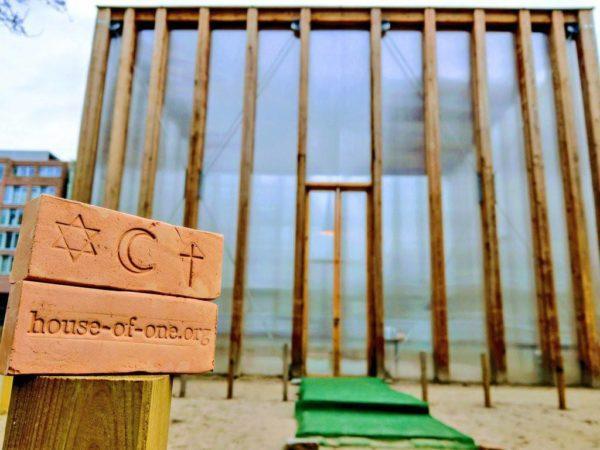 В Берлине построят межконфессиональный храм / house-of-one.org