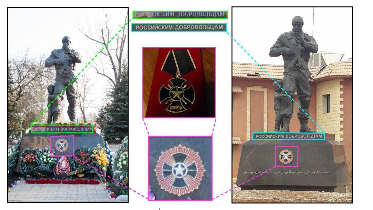"""Памятники наемникам """"Вагнера"""" в Луганске (слева) и в Сирии (справа) / фото medium.com"""