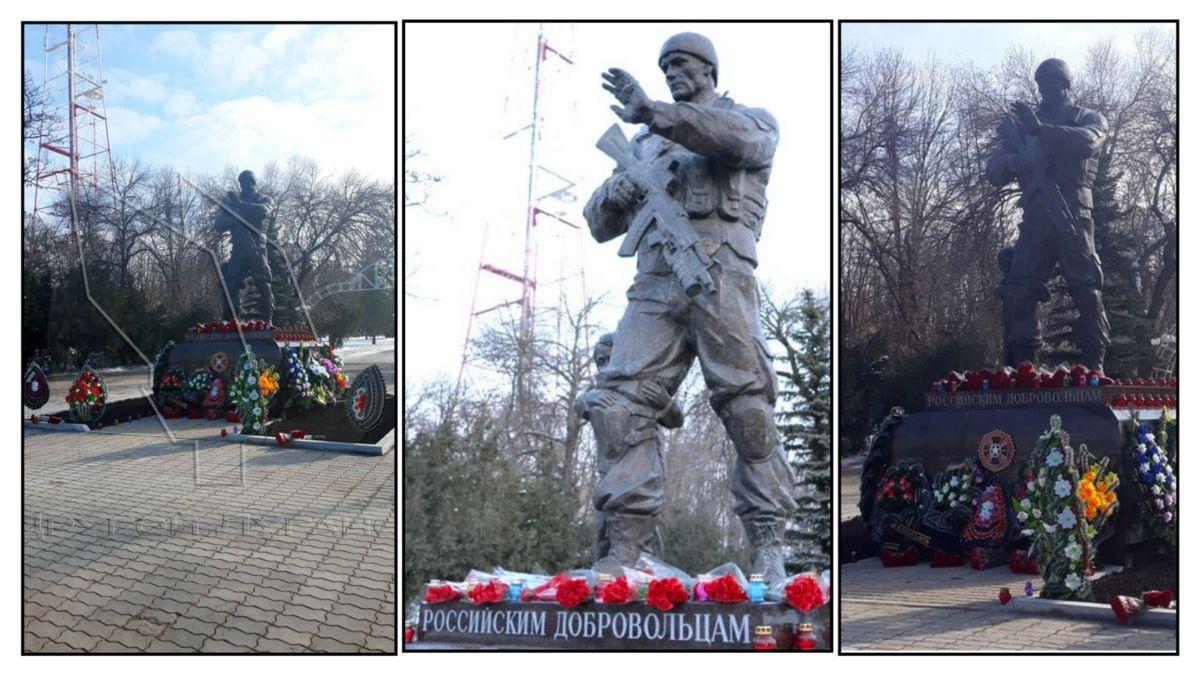 Памятник вагнерівцям в центре оккупированного Луганска сооружен не позднее 22 февраля 2018 г. / фото medium.com