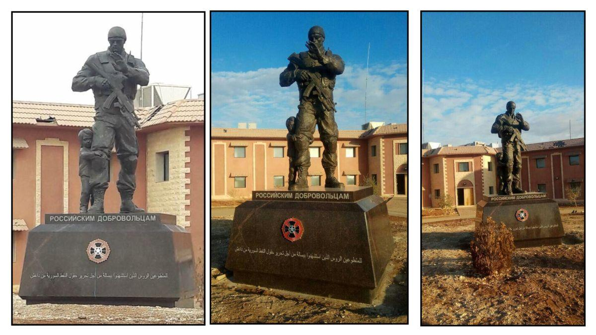 Статуя в Сирии сооружена не позднее января 2018 г. / фото medium.com
