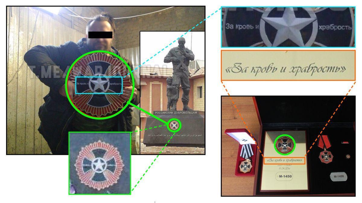 """На пьедестале статуи изображены """"вагнеровский крест"""" / фото medium.com"""