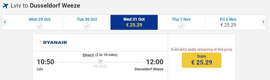 Билеты на рейс Львов - Дюссельдорф / Скриншот