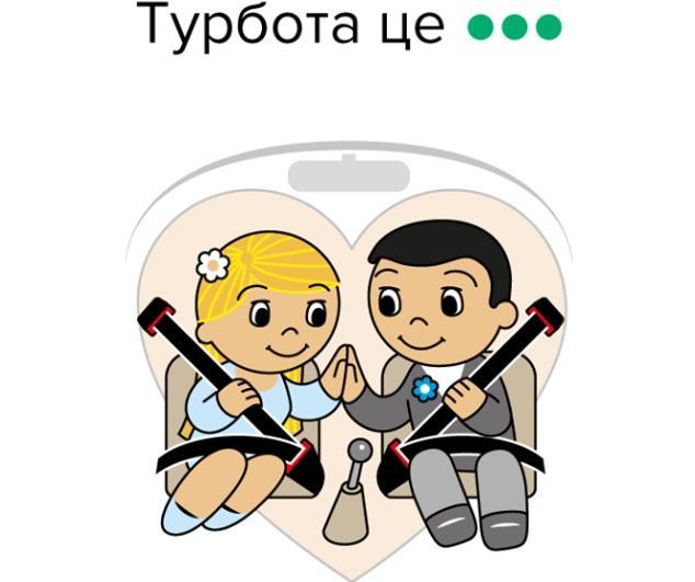 """Сервисные центры МВУ МВД запустили серию напоминаний """"Забота..."""""""