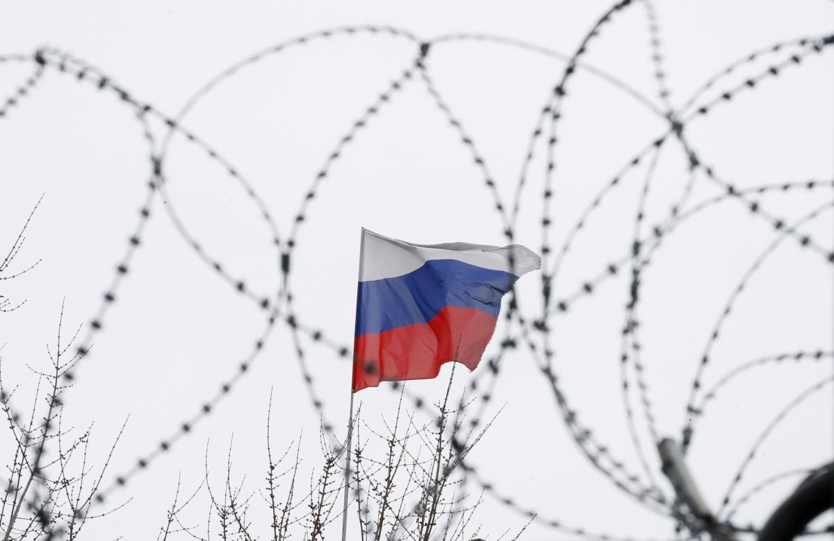 Флаг России / Иллюстрация REUTERS