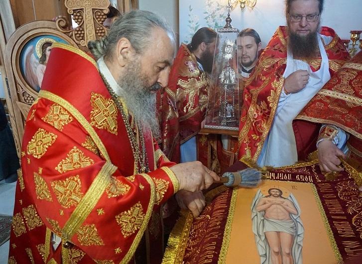 Митрополит Онуфрий освятил новый храм на Киевщине / news.church.ua
