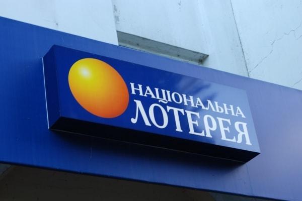 УНЛ была создана в 1997 году  / фото reklamist.ck.ua