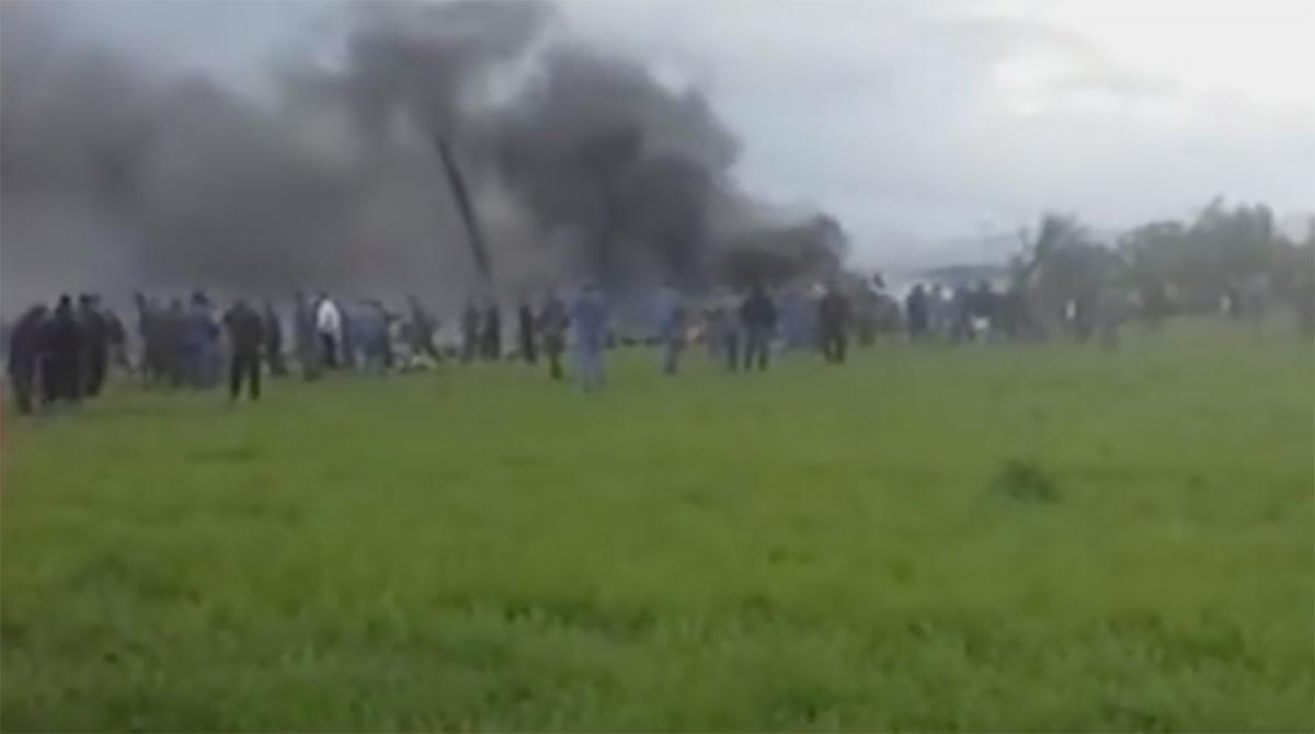 Причина авиакатастрофы пока не называется \ .gazeta.ru