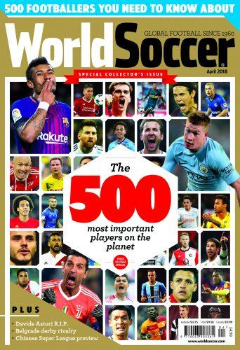 World Soccer назвав 500 кращих футболістів світу / worldsoccer.com