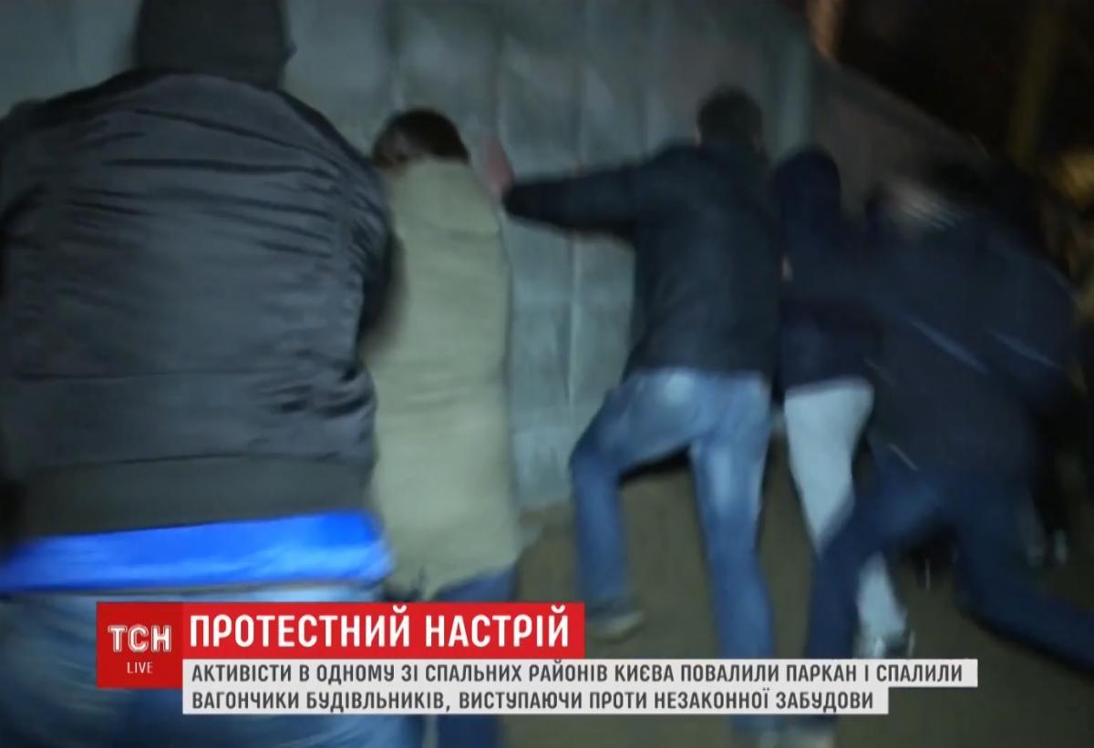 Киевляне продолжают воевать с застройщиком в Святошинском районе / Скриншот, ТСН