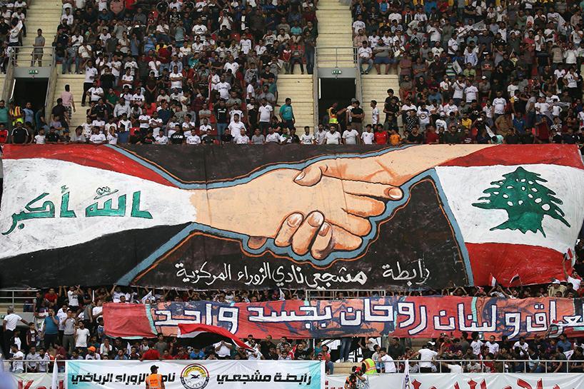 В Ираке сыгран первый международный матч за 30 лет / rudaw.net