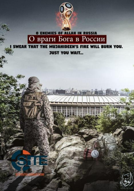 "Стадион ""Лужники"" на плакате террористов / фото siteintelgroup.com"