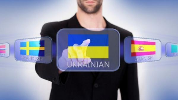 Cогласно закону, сайты по умолчанию сначала загружаются на украинском, но могут иметь и другие версии / фото argumentua.com