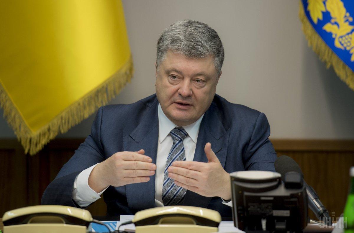 Президент отметил, что сейчас завершается создание Антикоррупционного суда / фото УНИАН