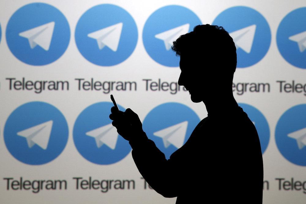 У Мінінформполітики попередили про ризики використання Telegram / Ілюстрація REUTERS
