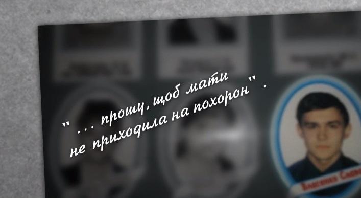 ВЧеркасской области чиновник совершил самоубийство всобственном кабинете