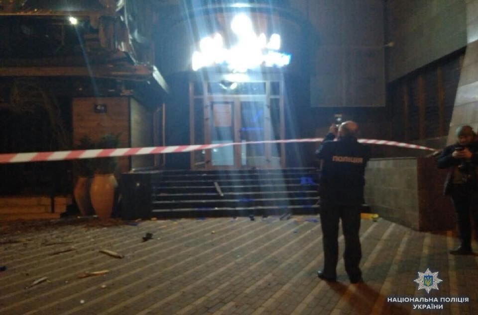 фото Национальная полиция Украины