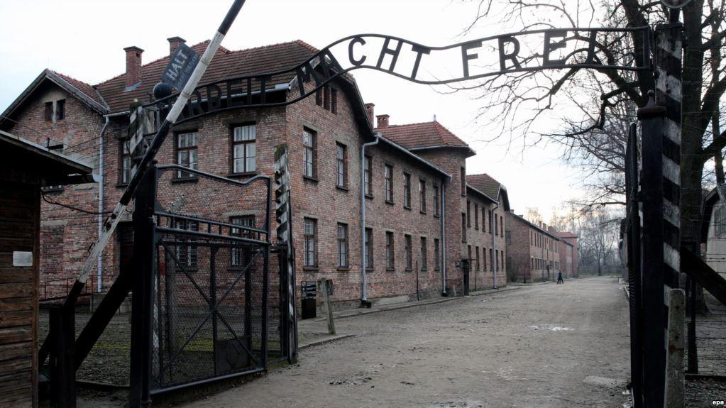 Освенцим / svoboda.org