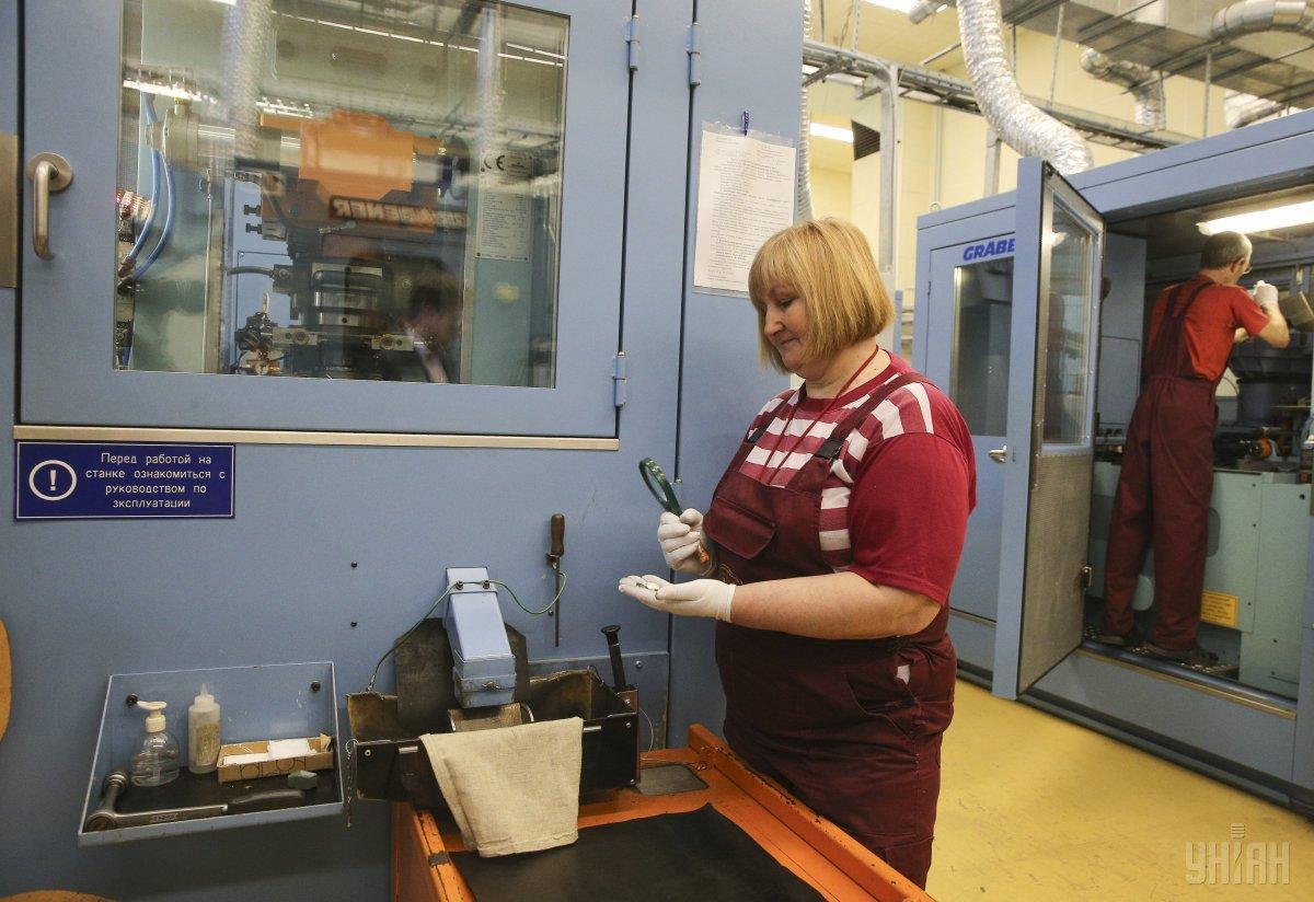 ВУкраине чеканят новые монеты: как создают металлические 1 и2 гривни