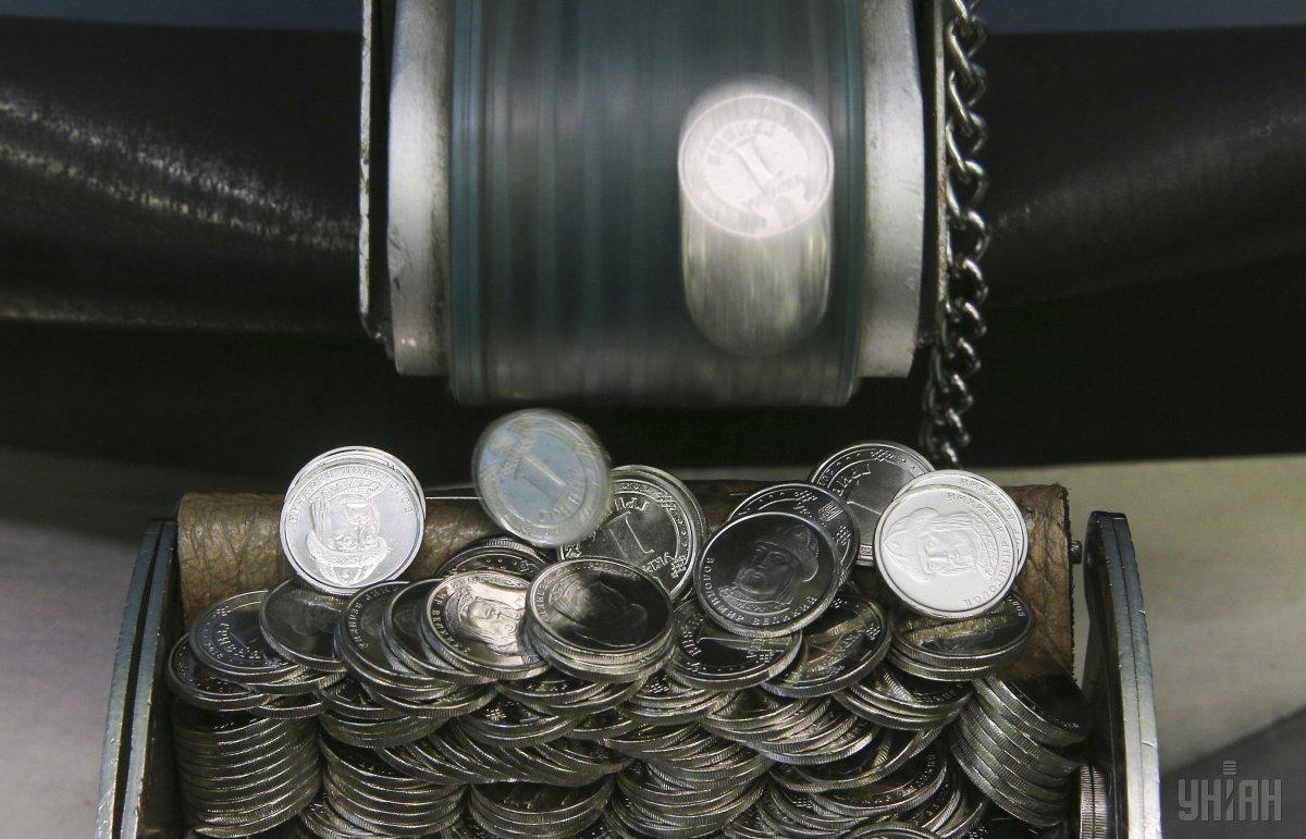 Банкноты не будут изыматься из оборота, но НБУ прекратит их печатать / фото УНИАН