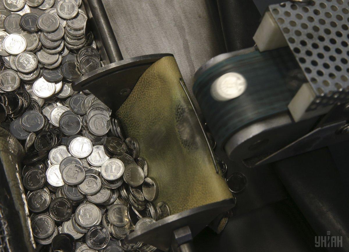Новые монеты 1 и2 гривни будут простыми исеребристыми