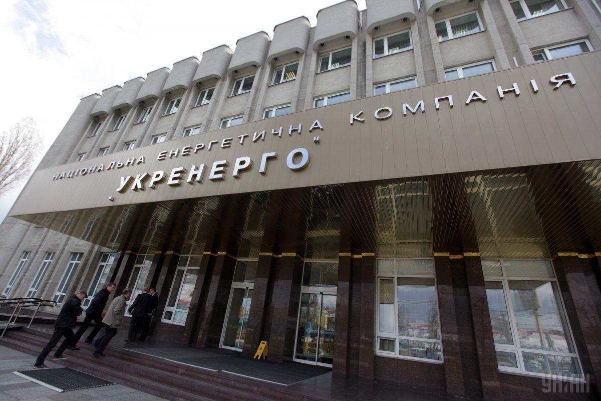 """В ноябре прошлого года Кабмин передал контроль над """"Укрэнерго"""" Минфину / фото УНИАН"""