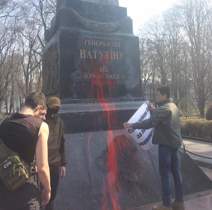 Памятник облили краской / фото facebook.com/vladimir.sheredega