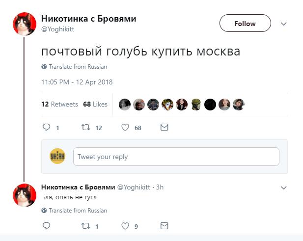 Дуров поведал, как Telegram будет обходить блокировку