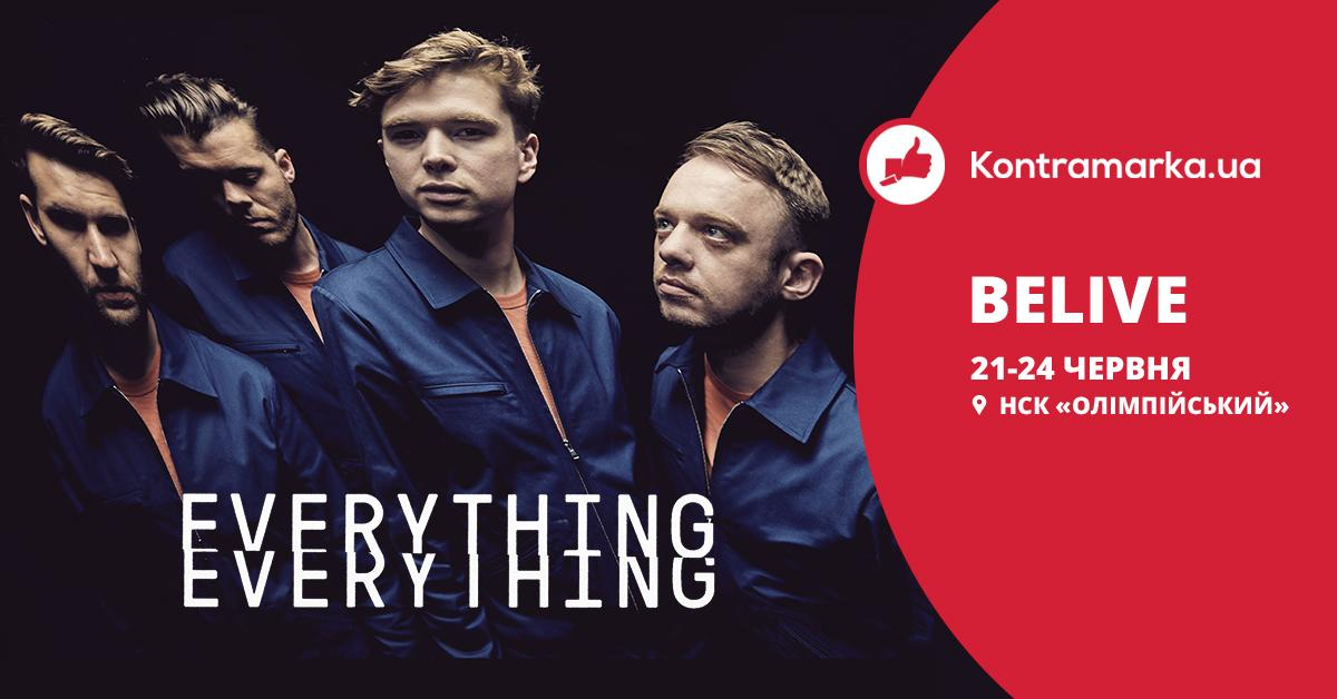 Everything Everything в Киеве
