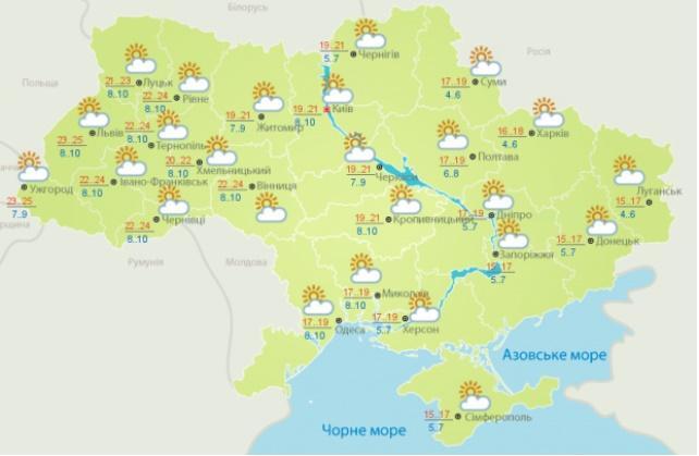 Прогноз погоды в Украине на 15 апреля