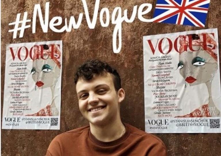 Новейшую обложку Vogue Britain украсили работы харьковского художника