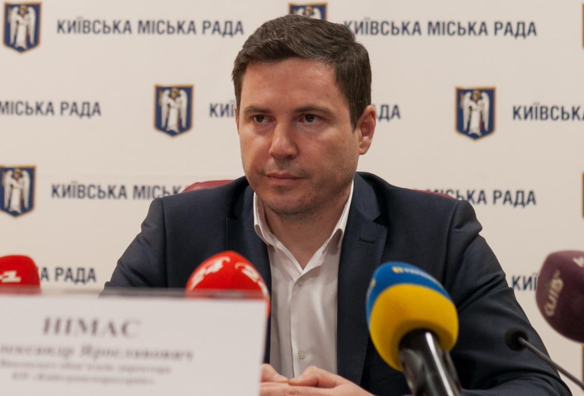 Новый закон о парковки позволит увеличить количество многоуровневых паркингов, отметил Німас / фото kyivcity.gov.ua