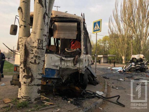 ДТП произошло утром 17 апреля / 1tv.kr.ua