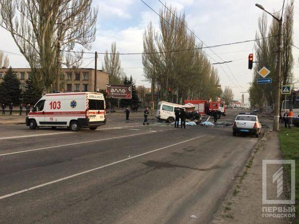 У результаті ДТП загинули 9 осіб / фото 1tv.kr.ua