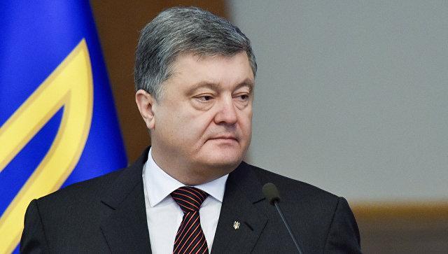 Петро Порошенко / facebook.com/petroporoshenko