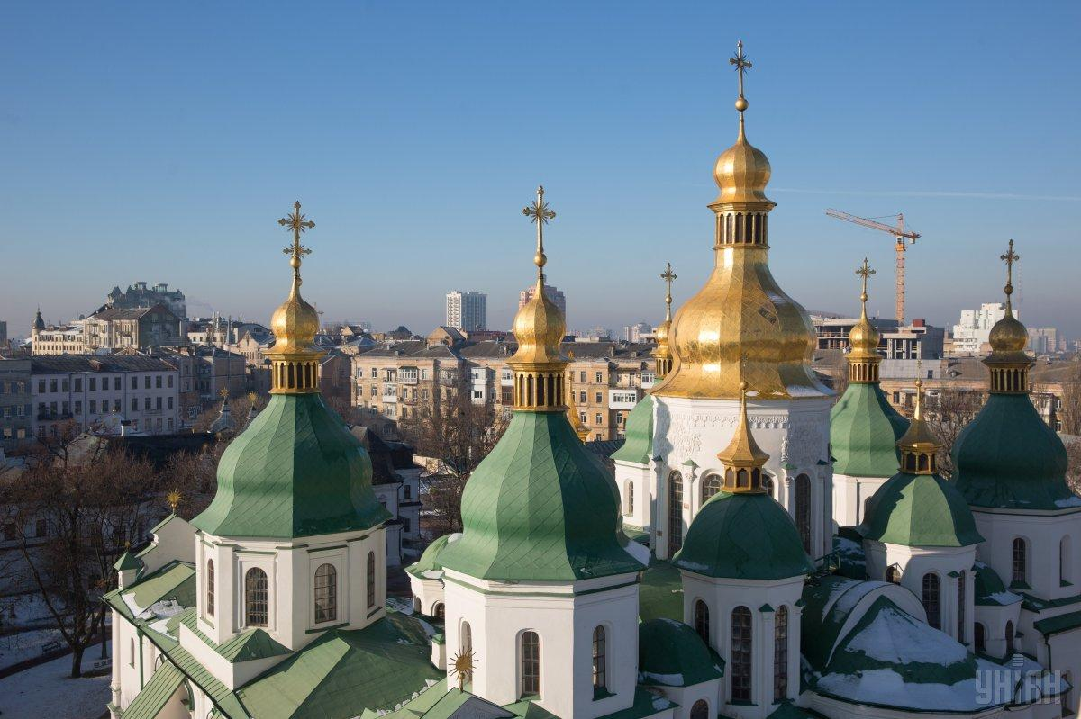 Kyiv's St Sophia's Cathedral will host the council / Photo from UNIAN