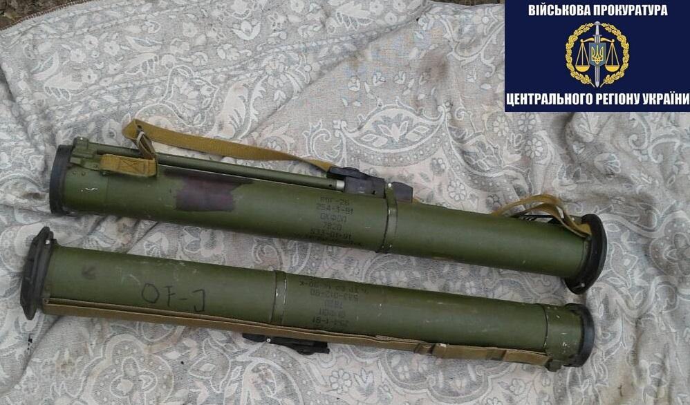 За гранатометы РПГ-18 и РПГ-26 военный получил 18 600 гривен / фото vppnr.gp.gov.ua