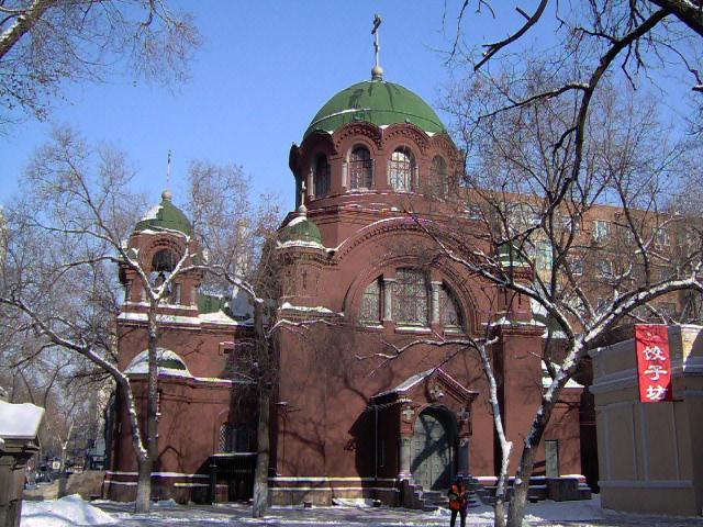 Храм Покрови Пресвятої Богородиці в Харбіні / wikimedia.org