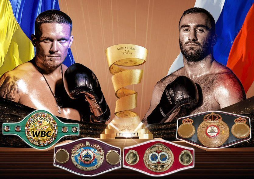 Усик і Гассієв розіграють титул абсолютного чемпіона світу за всіма версіями / isport.ua/boxing
