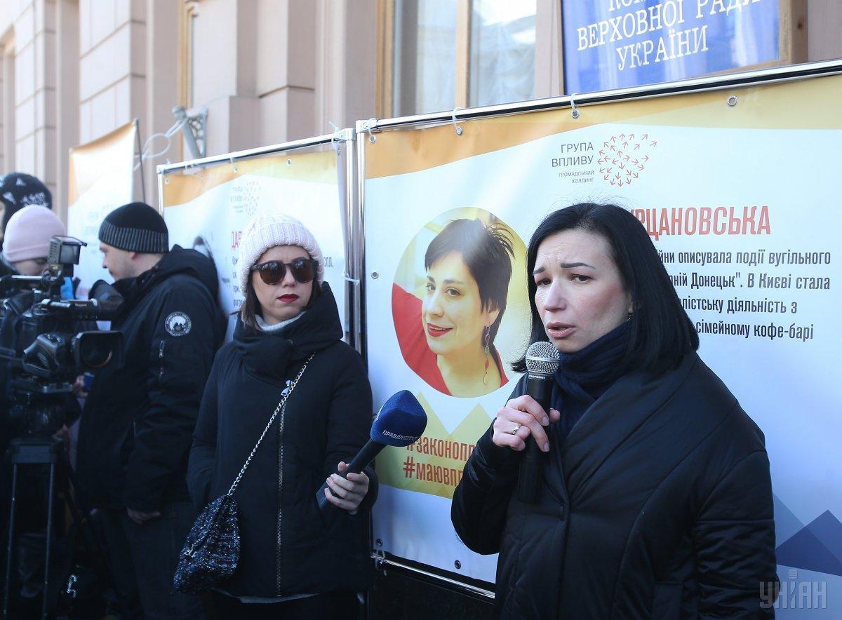 Айвазовська: Комісія має бути збалансована / Фото УНІАН